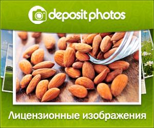 Лицензионные изображения